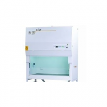 hota-microbiologica-clasa-ii-nuve-mn-120.png