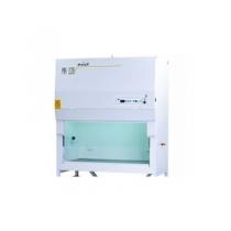 hota-microbiologica-clasa-ii-nuve-mn-1201.png