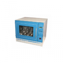 incubator-cu-agitare-biosan-es-20-60.png