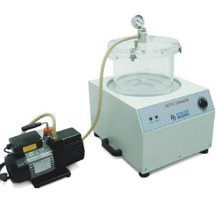 aparat pentru absorbtie de apa